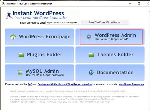 Wordpress管理画面を起動する