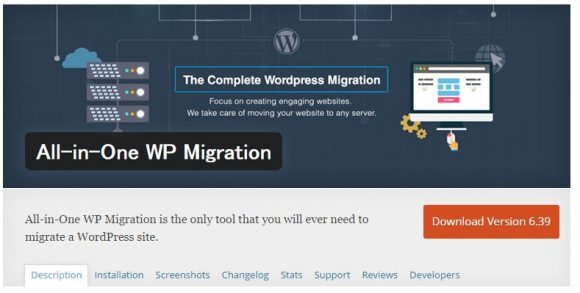 All-in-One WP Migrationの公式ページ