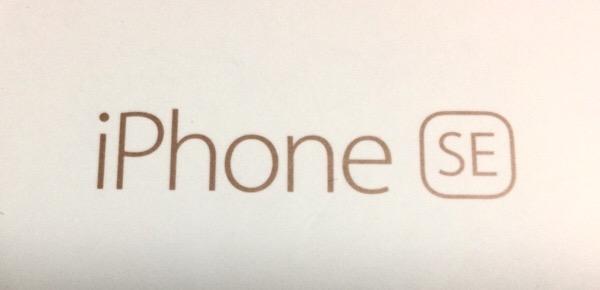 iPhoneSEロゴ