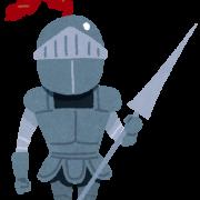 甲冑の騎士
