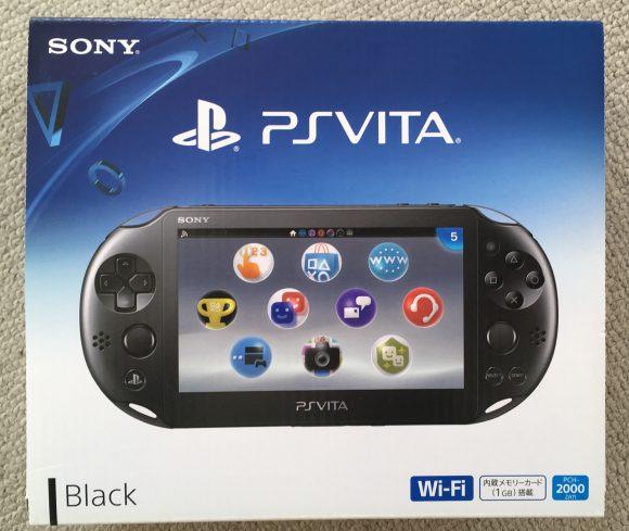 PS Vitaの箱